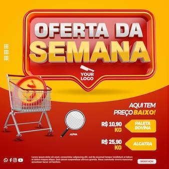 브라질의 일반 캠페인에서 슈퍼마켓에 대한 주간 구성의 소셜 미디어 3d 레이블 제공