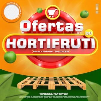 3d лейбл в соцсетях предлагает композицию для кампании супермаркетов бразилии
