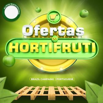 브라질의 슈퍼마켓 캠페인을위한 소셜 미디어 3d 라벨 슈퍼 제공 구성