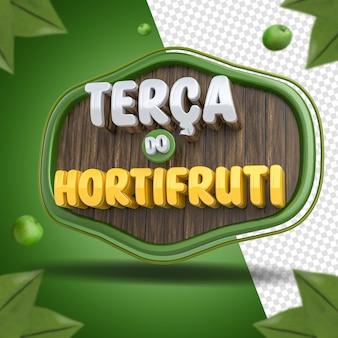 ブラジルのスーパーマーケットキャンペーンのためのソーシャルメディア3dラベル火曜日の食料品店の構成