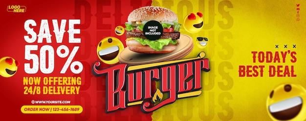 소셜 미디어 배너 맛있는 버거 오늘 최고의 제안