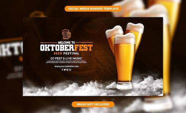 옥토버 페스트 맥주 축제를위한 소셜 미디어 배너 디자인