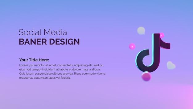 Tik tok 로고가 있는 소셜 미디어 배너 디자인
