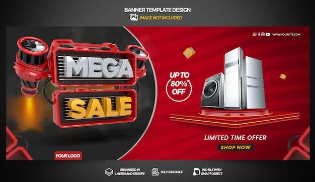Social media banner mega sale with turbine for general stores