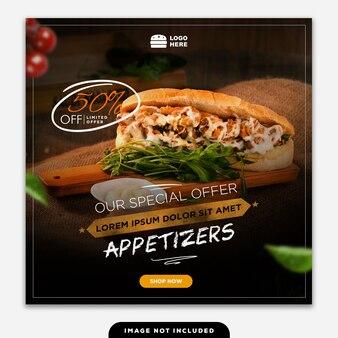 Социальные медиа баннер почта вкусная еда