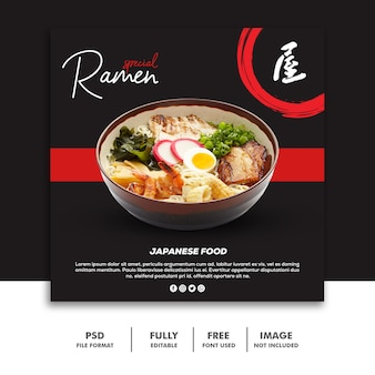 Social media banner post template japanese food ramen