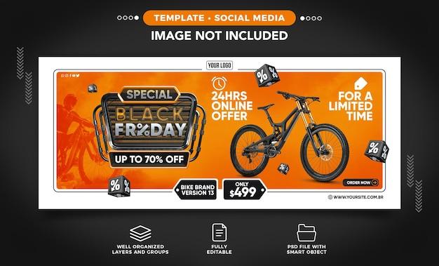 Баннер в социальных сетях специальная черная пятница на велосипеде со скидкой до 70