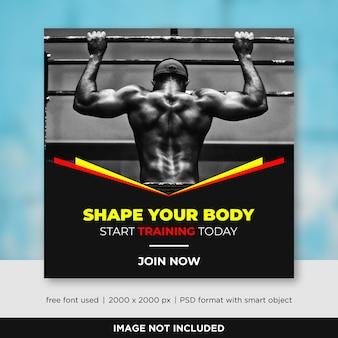 Social media banner template for ads