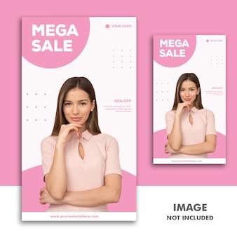 소셜 미디어 배너 템플릿 instagram 이야기, 패션 걸 핑크 세일