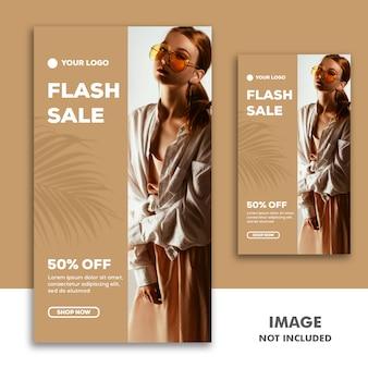 Social media banner template instagram story, fashion girl sale elegant
