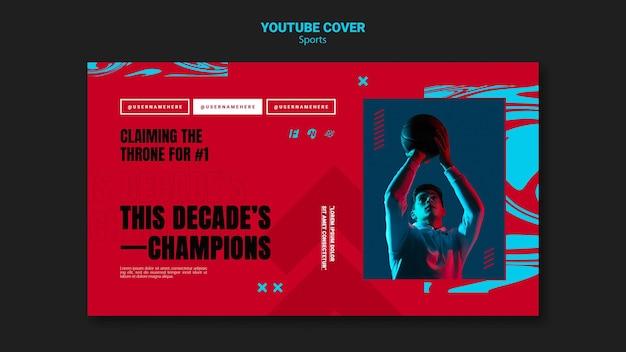 Шаблон обложки в социальных сетях для баскетбольного матча