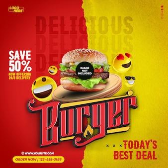 소셜 미디어 피드 맛있는 버거 오늘 50 할인에서 최고의 제안