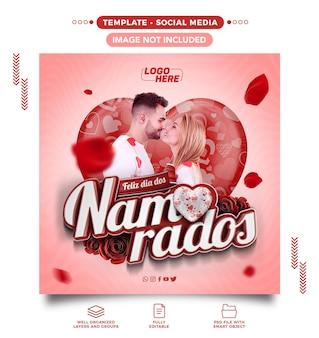 ソーシャルメディアフィードinstagramブラジルのハッピーバレンタインデー