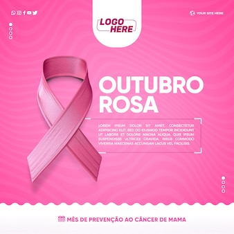 Social media feed october pink month of breast cancer prevention in brazil