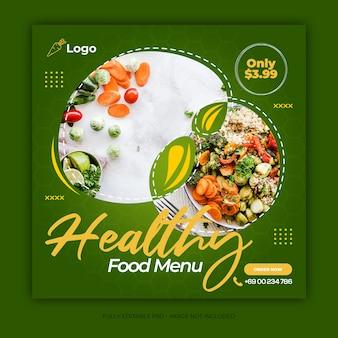 Social media food banner ad design template