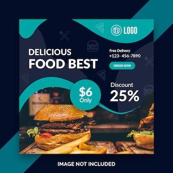 Social media food instagram post restaurant template