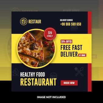 Social media food post template