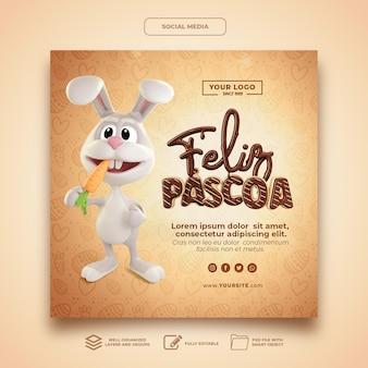Социальные медиа счастливой пасхи 3d визуализации в бразилии