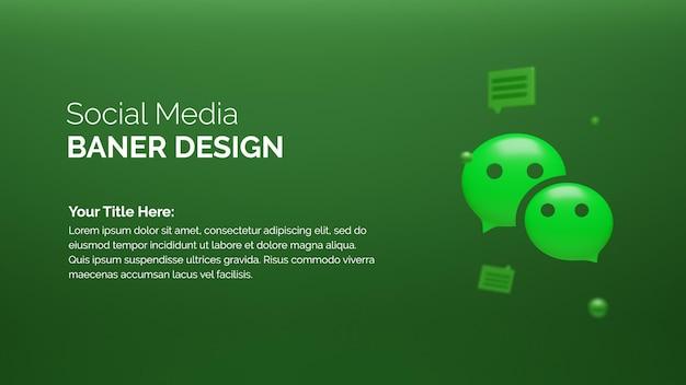 Значок социальных сетей 3d визуализации логотипа wechat с вашим сообщением