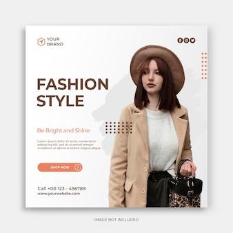 ファッションセールバナーまたはスクエアフライヤーコンセプトのソーシャルメディアinstagram投稿バナーテンプレート
