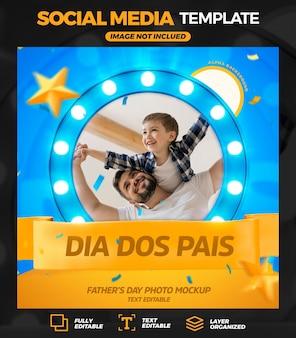 ポルトガル語の3dレンダリングでソーシャルメディアinstagramの投稿テンプレート父の日