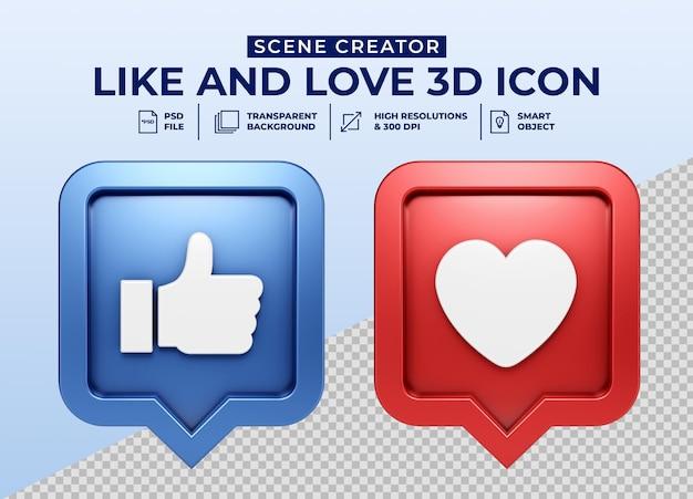 ソーシャルメディアlikeandloveミニマリストの3dボタンアイコンバッジ