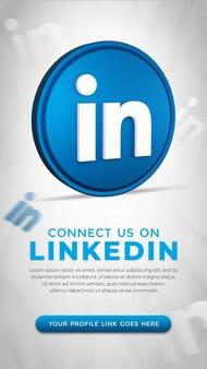 3d 렌더링의 소셜 미디어 linkedin 앱 아이콘