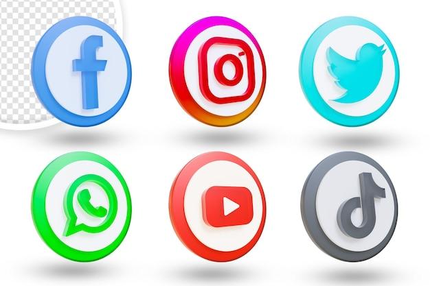 소셜 미디어 로고 및 아이콘 설정