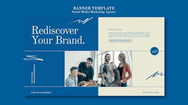 ソーシャルメディアマーケティングエージェンシーのバナーデザインテンプレート