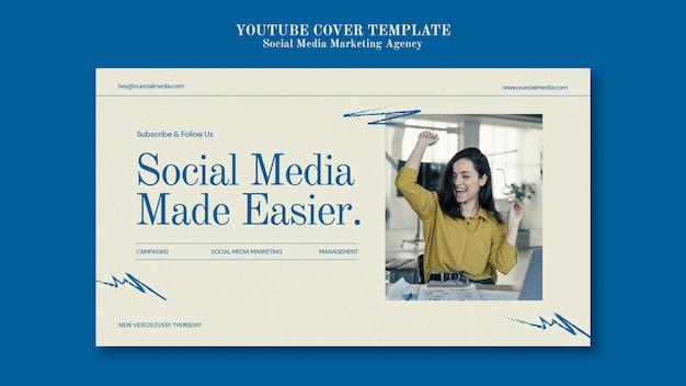 Шаблон дизайна маркетингового агентства в социальных сетях