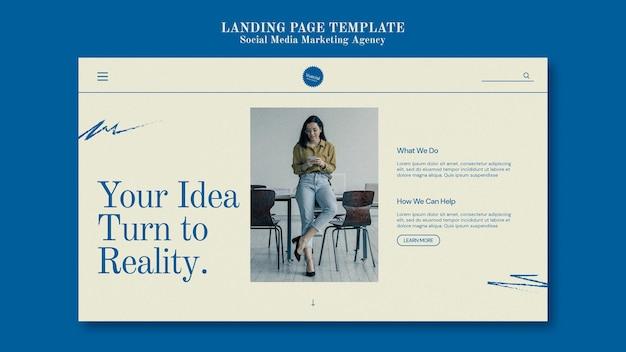 ソーシャルメディアマーケティングエージェンシーのデザインテンプレート