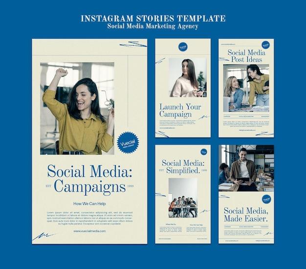 소셜 미디어 마케팅 대행사 디자인 서식 파일