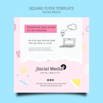 ソーシャルメディアマーケティング代理店のチラシデザインテンプレート