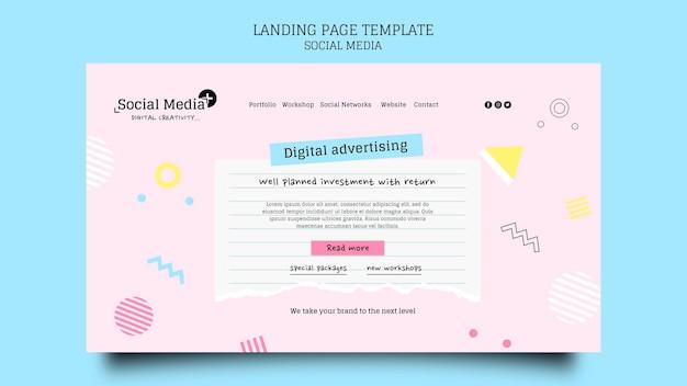 ソーシャルメディアマーケティングエージェンシーのランディングページのデザインテンプレート