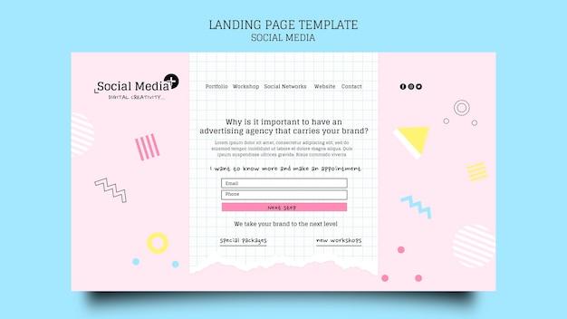 소셜 미디어 마케팅 대행사 방문 페이지 디자인 템플릿