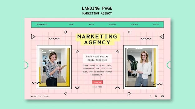 소셜 미디어 마케팅 대행사 방문 페이지 템플릿