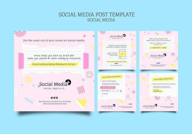 소셜 미디어 마케팅 대행사 소셜 미디어 포스트 디자인 템플릿