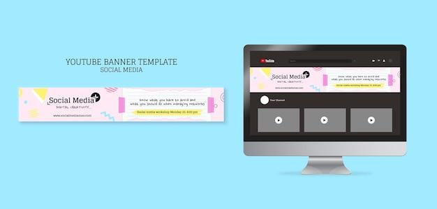 ソーシャルメディアマーケティングエージェンシーのyoutubeバナーデザインテンプレート