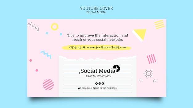 ソーシャルメディアマーケティングエージェンシーのyoutubeカバーデザインテンプレート