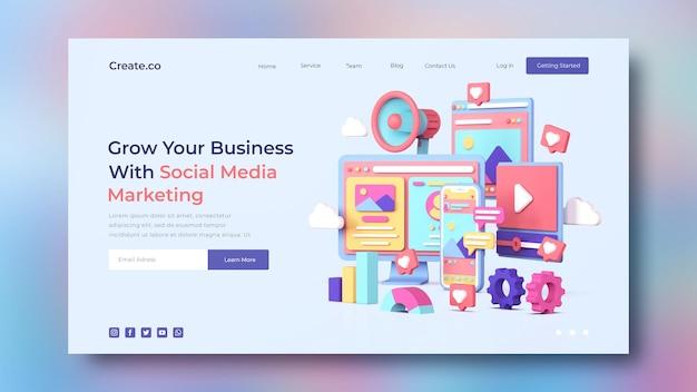소셜 미디어 마케팅 방문 페이지 템플릿