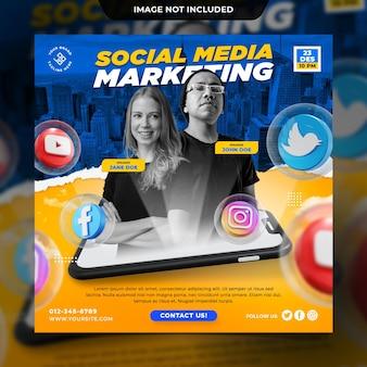 Шаблон сообщения в instagram для вебинара по маркетингу в социальных сетях