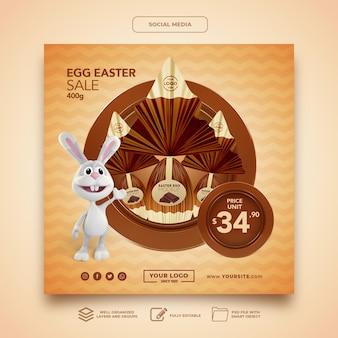 Социальные сети mockup пасхальное яйцо кролик шоколадный шаблон