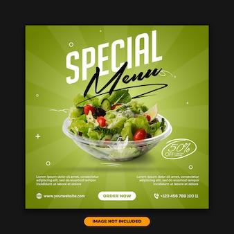 Социальные медиа размещают баннер шаблон еды специальное меню салата