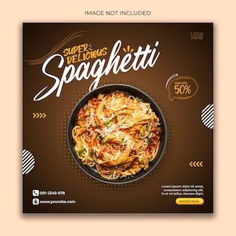 Social media post banner food template special menu