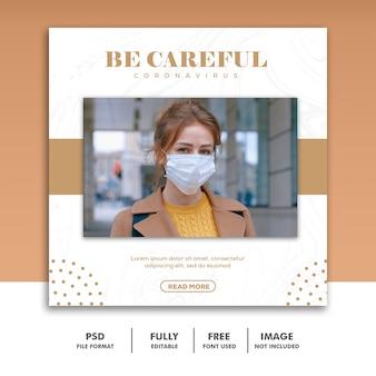Социальные медиа пост баннер баннер инстаграм шаблон коронавирус будьте осторожны использовать маску