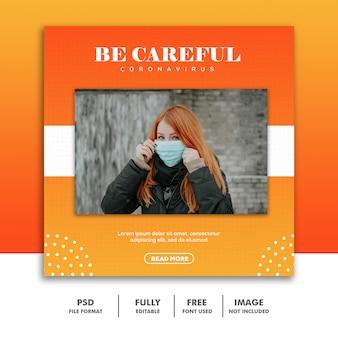 Социальные медиа пост баннер инстаграм шаблон коронавирус девушка носить маску