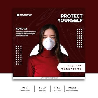 Социальные медиа пост баннер шаблон коронавирус девушка с маской защитить себя