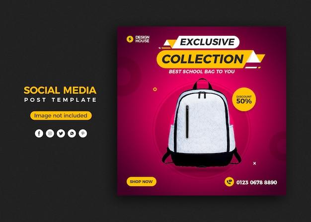 バッグ販売のためのソーシャルメディア投稿バナーテンプレート