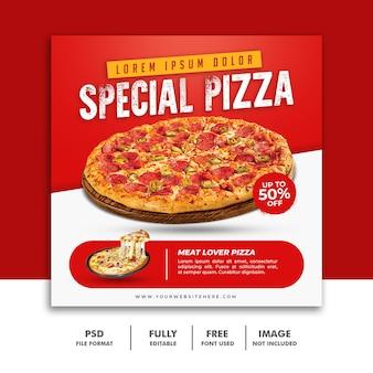 レストランファーストフードメニュースペシャルピザのソーシャルメディア投稿バナーテンプレート