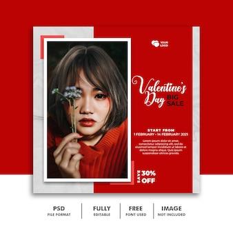 Шаблон баннера для публикации в социальных сетях на день святого валентина